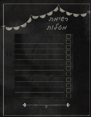 לוח גיר