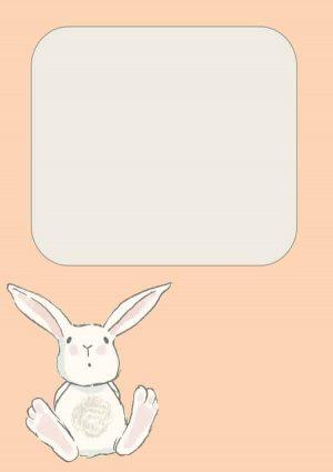 ארנב מתוק