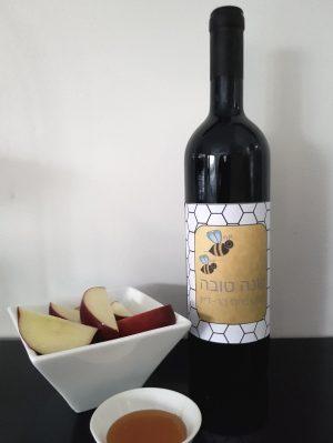 יין שנה טובה