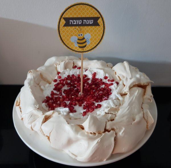 עוגה לראש השנה